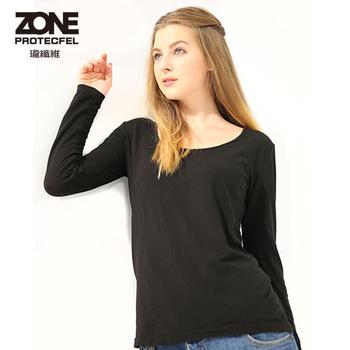 zone protecfel 諾貝爾纖維極地女防護衣-黑色+3比8塑腰褲(隨機色)(尺寸XL)