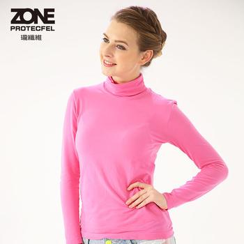 zone protecfel 諾貝爾纖維極地女防護衣-高領桃色+3比8塑腰褲(隨機色)(L)