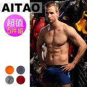 《ZONE》ZONE AITAO 3D太空艙男仕平口褲-五入+船型襪3雙(L)