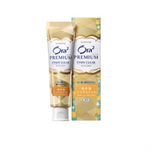 Ora2 極緻淨白牙膏-柑橘薄荷(100g/ORRPMO100)