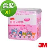 《3M》星座牙線棒-盒裝(156支/盒)