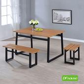 《DFhouse》英式工業風-餐桌+1雙人餐椅+1單人餐椅(如圖示)