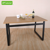 《DFhouse》英式工業風-餐桌(如圖示)