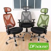 《DFhouse》蜜拉芙人體工學辦公椅(全配) - 6色可選(黑色)