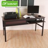 《DFhouse》巴菲特150公分電腦辦公桌+1鍵盤+1抽屜*四色可選*(胡桃木色)