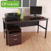 《DFhouse》巴菲特附活動櫃150公分多功能工作桌*四色可選*(胡桃木色)