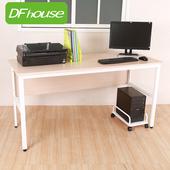 《DFhouse》巴菲特附主機架150公分多功能工作桌*四色可選*(胡桃木色)