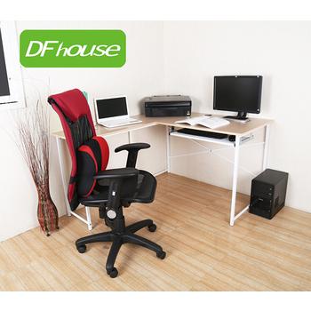 DFhouse 創意L型多功能附鍵盤架工作桌-2色(白楓木色)
