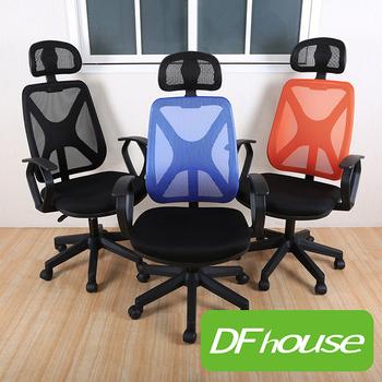 《DFhouse》凱菲人體工學辦公椅(標準) - 5色可選(黑色)
