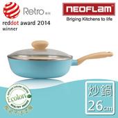 《韓國NEOFLAM》26cm陶瓷不沾炒鍋+透明玻璃蓋(Retro系列)(薄荷色)