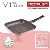 《韓國NEOFLAM》28cm陶瓷不沾正方形斜紋平煎鍋(Mitra系列)(粉色)