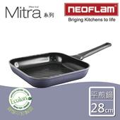 《韓國NEOFLAM》28cm陶瓷不沾正方形斜紋平煎鍋(Mitra系列)(紫色)