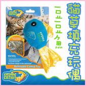 《美國Cosmic Catnip宇宙貓》可填充貓草玩具布偶(豆豆魚)