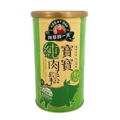 《得意的一天》寶寶肉酥香蔬配方(200g/罐)