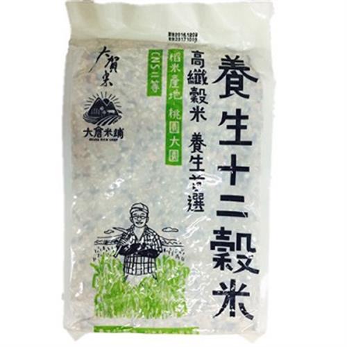 大倉 養生十二穀米 CNS二等米(1.2kg)