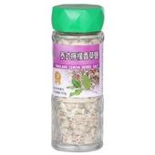 《飛馬》泰式檸檬香草鹽(50g)