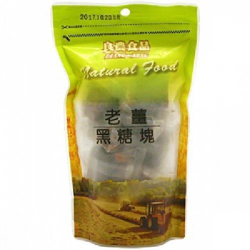 良農食品 黑糖塊(老薑口味)(220g/包)