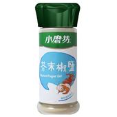 《小磨坊》芥末椒鹽(42g/瓶)