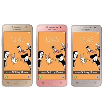 Samsung Galaxy J2 Prime 尊爵版 5吋雙卡雙待智慧機(銀色)