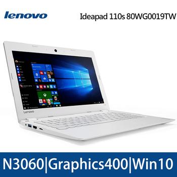 Lenovo 聯想 IdeaPad 110S 11.6吋 80WG0019TW 筆記型電腦 純淨白(贈羅技無線滑鼠)(80WG0019TW)
