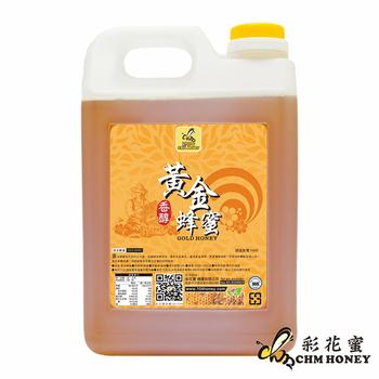 ★結帳現折★彩花蜜 頂級黃金蜂蜜3000g