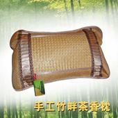 《Victoria》手工竹畔茶香枕(36*59CM)