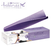 《muva》高彈力環保雙面防滑瑜珈墊優雅紫 $699