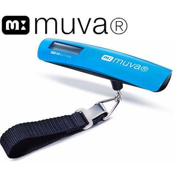 ★結帳現折★muva 電子行李秤(藍色)