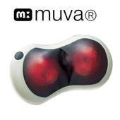 《muva》3D多點溫感揉捏枕