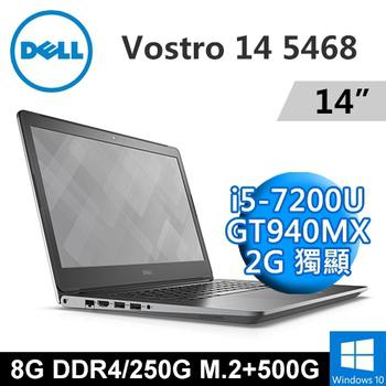 戴爾 DELL DELL Vostro 14 5000 5468-R58259STW 14 商務筆電(i5/8G/250G M.2+500G/GT940MX)