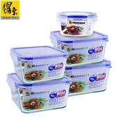 《鍋寶》夏日享樂耐熱玻璃保鮮盒組(EO-BVC058281012Z2040)