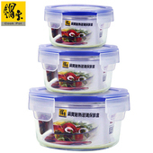 《鍋寶》耐熱玻璃保鮮盒品味生活組(EO-BVC4008301050)