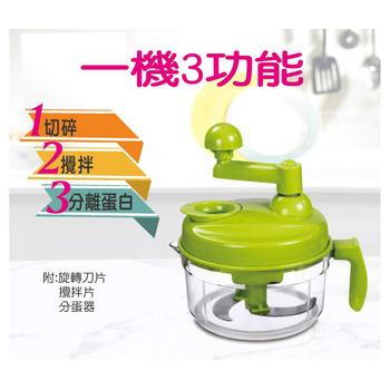 鍋寶 多功能食物調理器(FD-100)