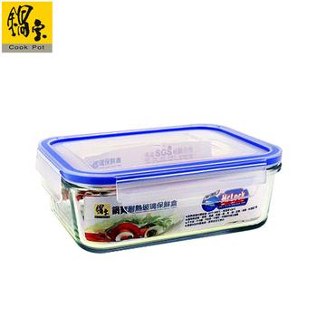 鍋寶 耐熱玻璃保鮮盒1600ml(BVC-1601-1)