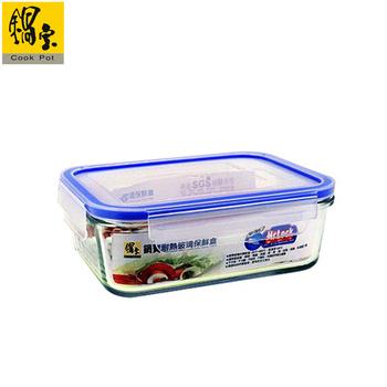★結帳現折★鍋寶 耐熱玻璃保鮮盒900ml(BVC-0901)