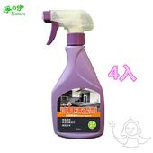 《淨の伊》爐具清潔劑(除油劑、廚房清潔劑)500ml*4 入(500ml*4)