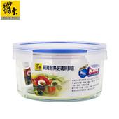 《鍋寶》耐熱玻璃保鮮盒830ml(BVC-0830)