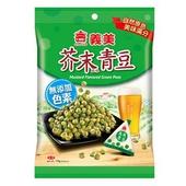 《義美》芥末風味青豆(178g/包)