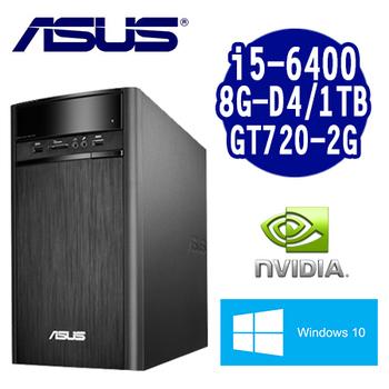 ASUS華碩 K31CD-0041A640GTT i5四核2G獨顯電玩機