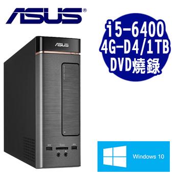 ASUS華碩 K20CD-0031A640UMT i5四核家用電腦
