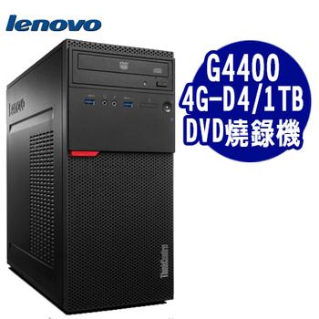 Lenovo聯想 M700 第6代雙核Win10 Pro商用電腦