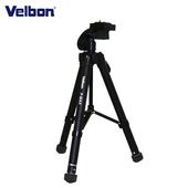 《VELBON》VELBON P-MAX偏心管握把式腳架組(含雲台)-公司貨