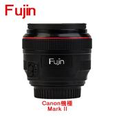 《Fujin》Fujin-Mark II 風塵單眼相機除塵氣 For Canon