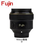 《Fujin》Fujin-D 風塵單眼相機除塵氣 For Nikon