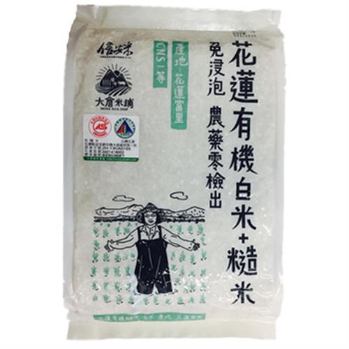 大倉 花蓮有機白米+糙米(1.5kg)