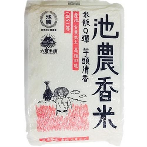 大倉 池農香米(1.5kg)