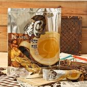 《啡茶不可》減糖銀咖啡3包(20gx20入/包)~老客戶強力推薦,前身為馬來西亞著名國寶東革阿里銀咖啡。