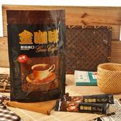 《啡茶不可》無糖金咖啡5包(11gx10入/包)~最佳黃金比例的調配,是無糖族最愛及強力推薦。