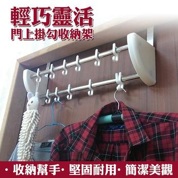 《ENNE》不鏽鋼門後掛衣架