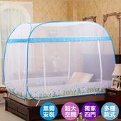 《Bunny》獨家四門雙絲加大加高免安裝方頂蒙古包蚊帳(雙人加大-紫色無底)